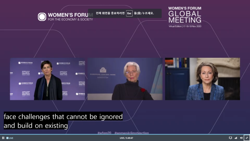 Members of the Women In Leadership Club listened to Christine Lagarde at the Global Women's Forum